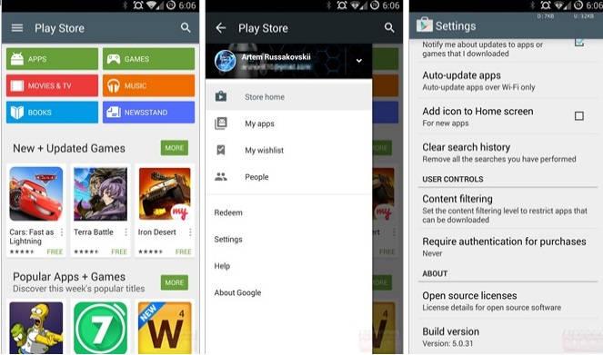 Google Play Store Atualização