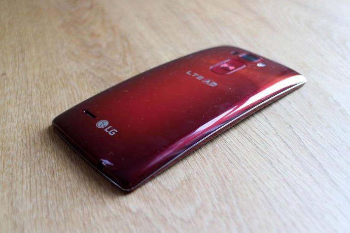 LG G Flex 2: Especificações Técnicas, Disponibilidade e Preço