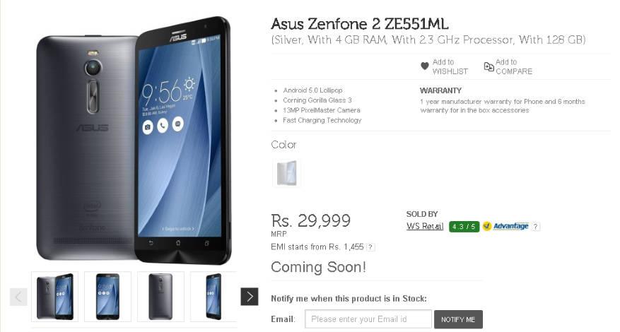 ASUS Zenfone 2 ganha versão de 128GB de armazenamento
