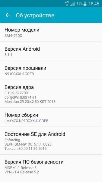 Galaxy Note 4: Android 5.1.1 Lollipop começa a ser liberado