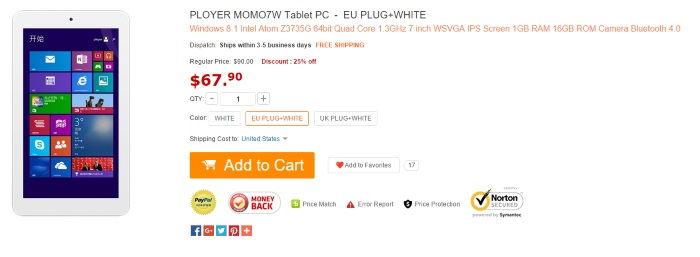 ployer momo7w gearbest