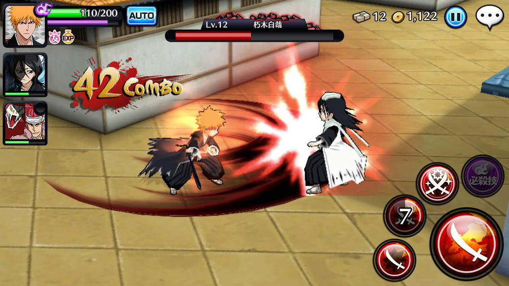 Bleach Brave Souls Gameplay 2