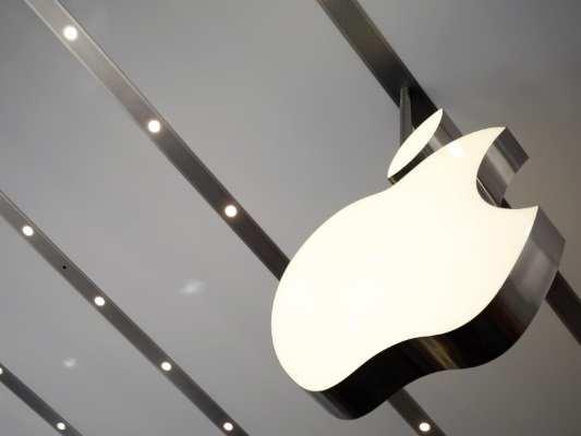 Funcionários de uma Apple Store na Austrália estão sendo acusados de roubar fotos íntimas de algumas clientes e funcionárias da loja. (Foto: Divulgação/PME Magazine)
