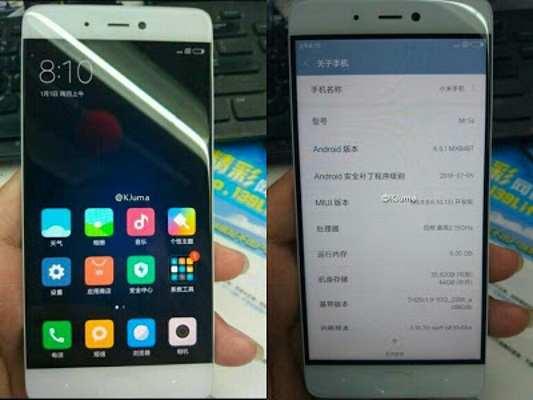 A Xiaomi irá lançar mais uma variante do Mi 5s, e essa terá 6 GB de RAM. (Foto: Divulgação/Tech Updates)