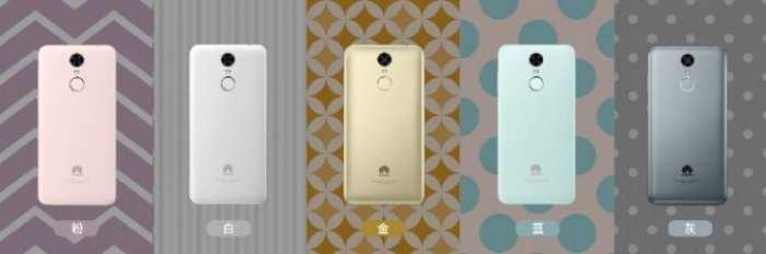 O Enjoy 6 está disponível em rosa, branco, dourado, azul e cinza. (Foto: Divulgação/Huawei)