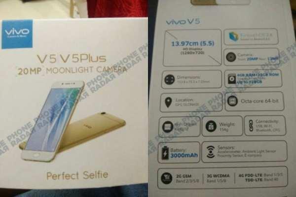 O Vivo V5 deve chegar com câmera frontal de 20 MP. (Foto: Divulgação)