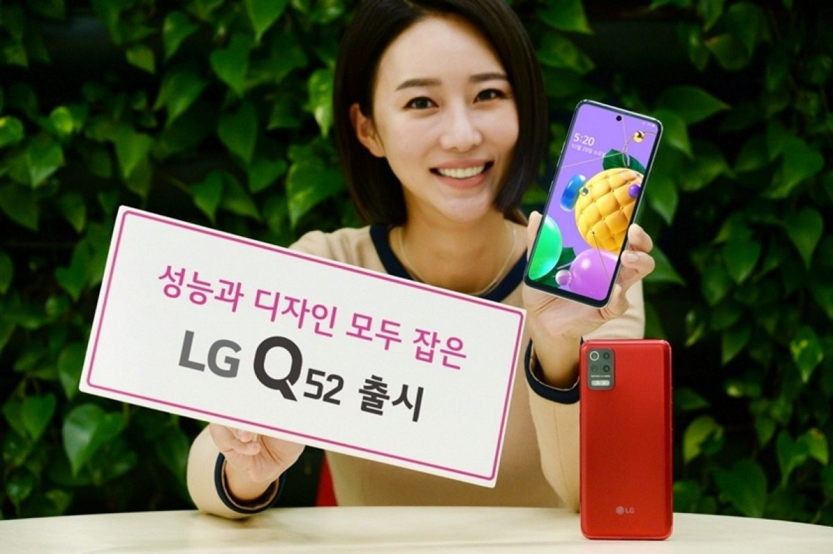 lg q52 lancamento oficial