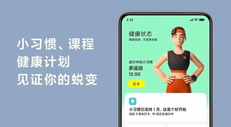 xiaomi wear 2.0 app