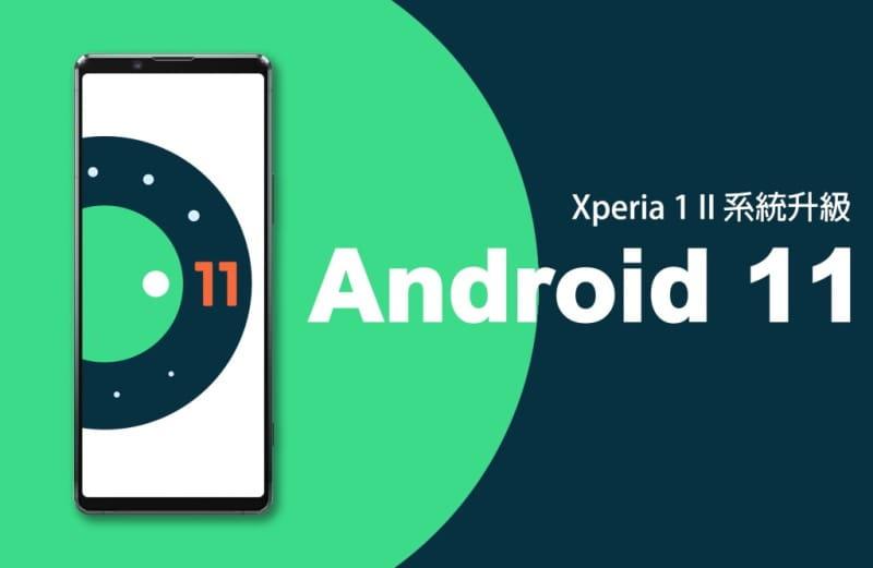 android 11 para o xperia 1 ii