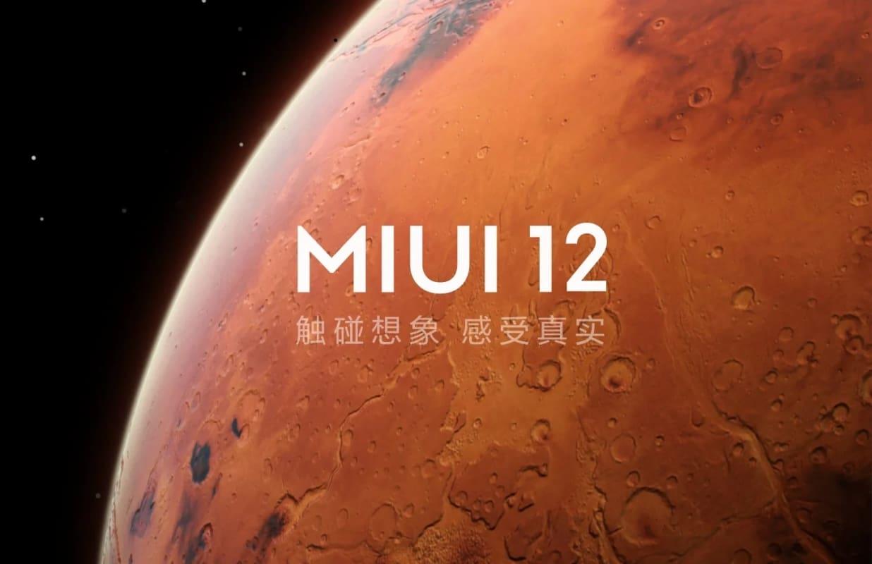 miui 12.5 beta