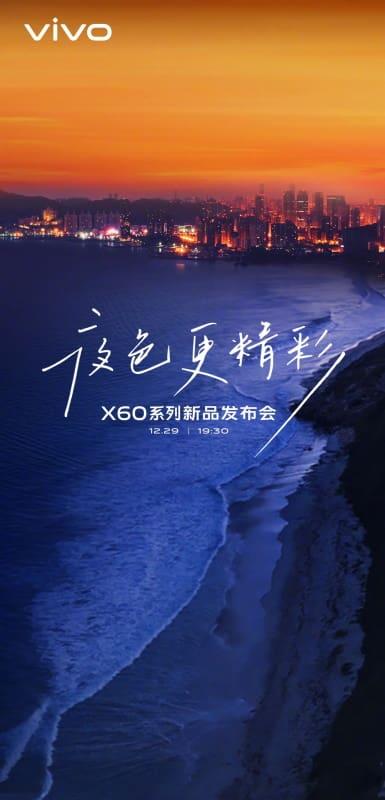 vivo x60 convite