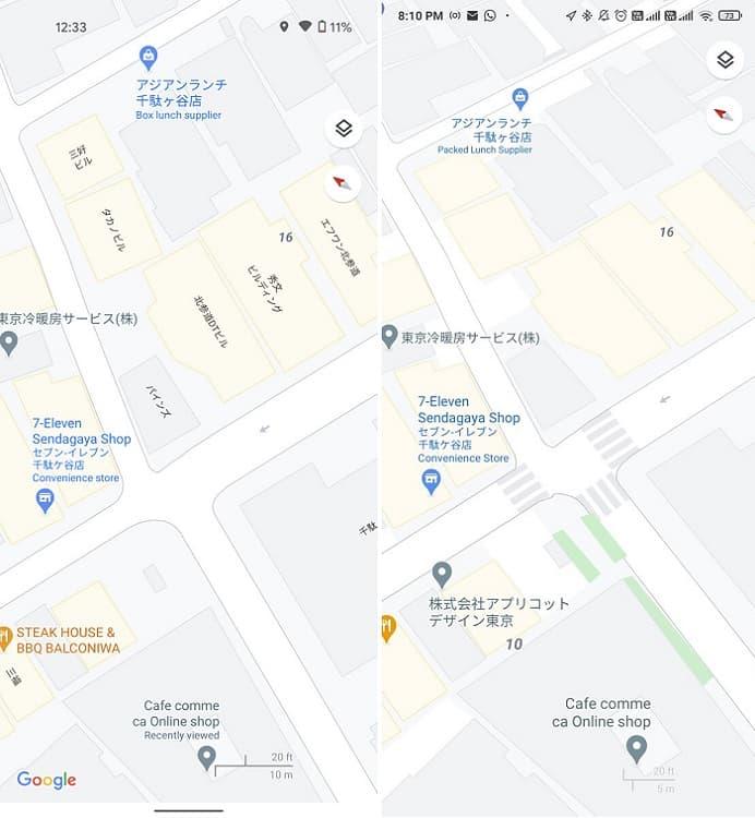 Novo recurso Google Maps