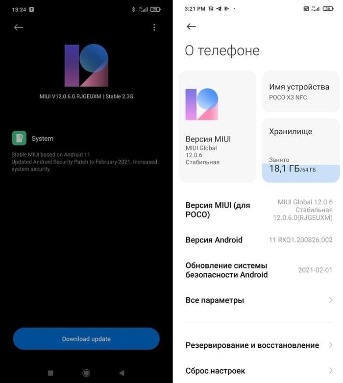 Poco X3 NFC é atualizado