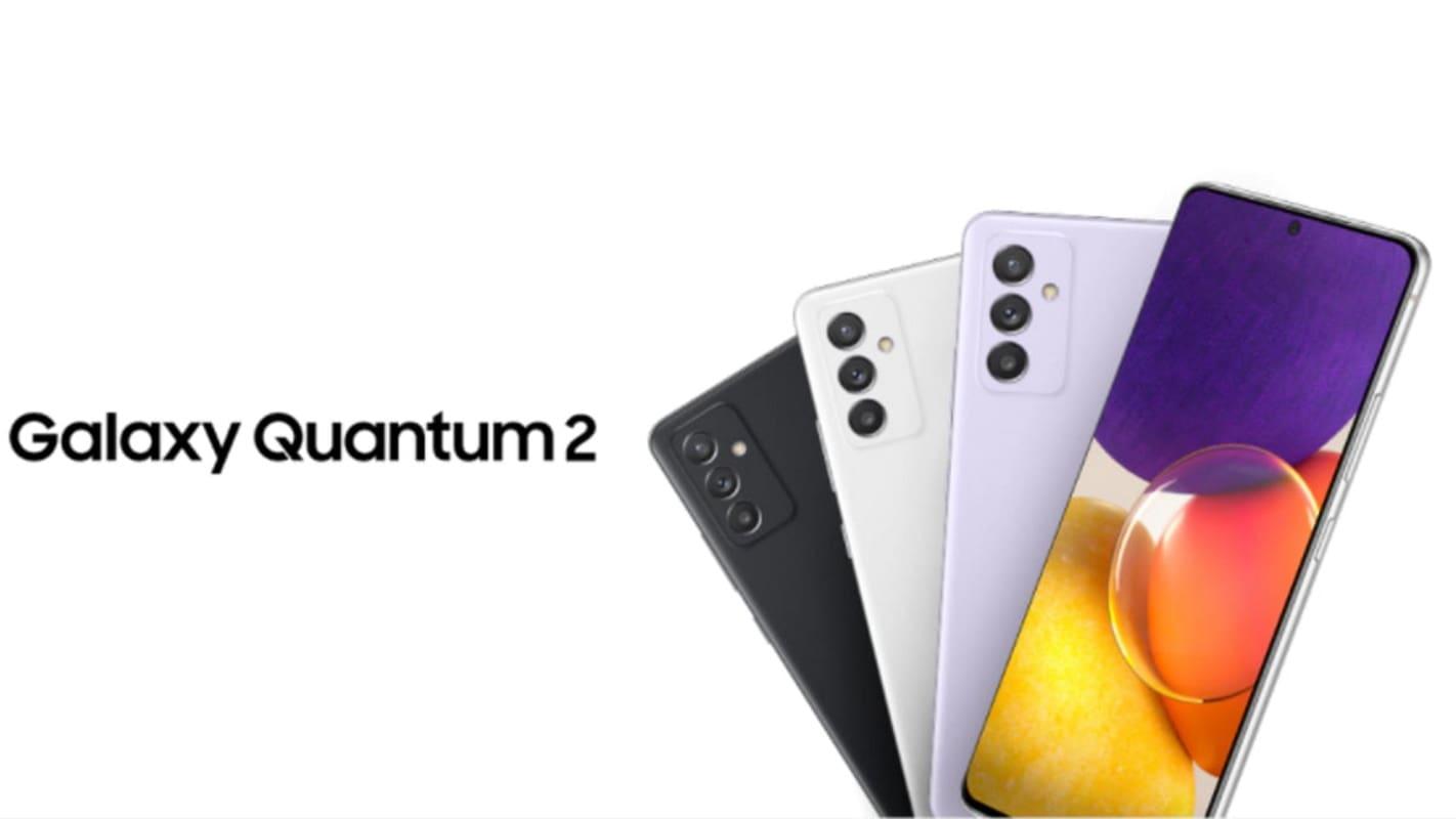 galaxy quantum 2 oficial