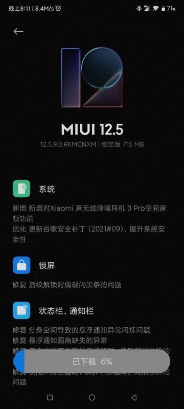 mi mix 4 miui 12.5.9